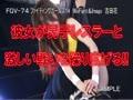 アダルト動画:明朗快活な吉田花選手がミックスファイトに挑戦